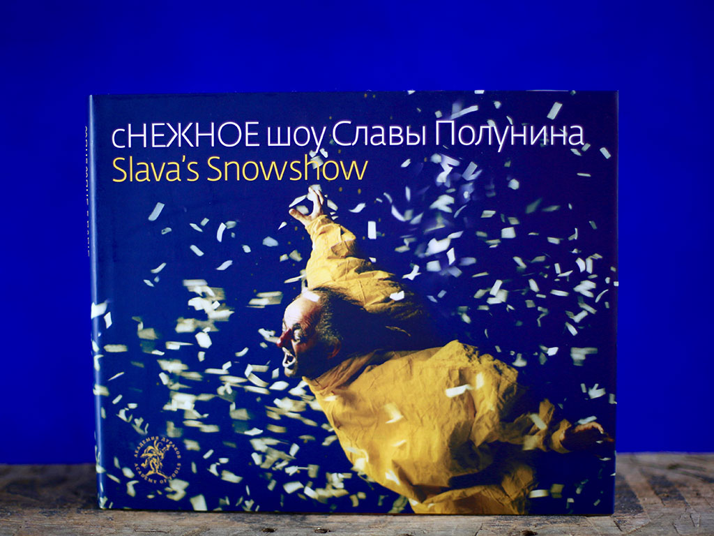 Snowshow album only came out to disappear straight away!